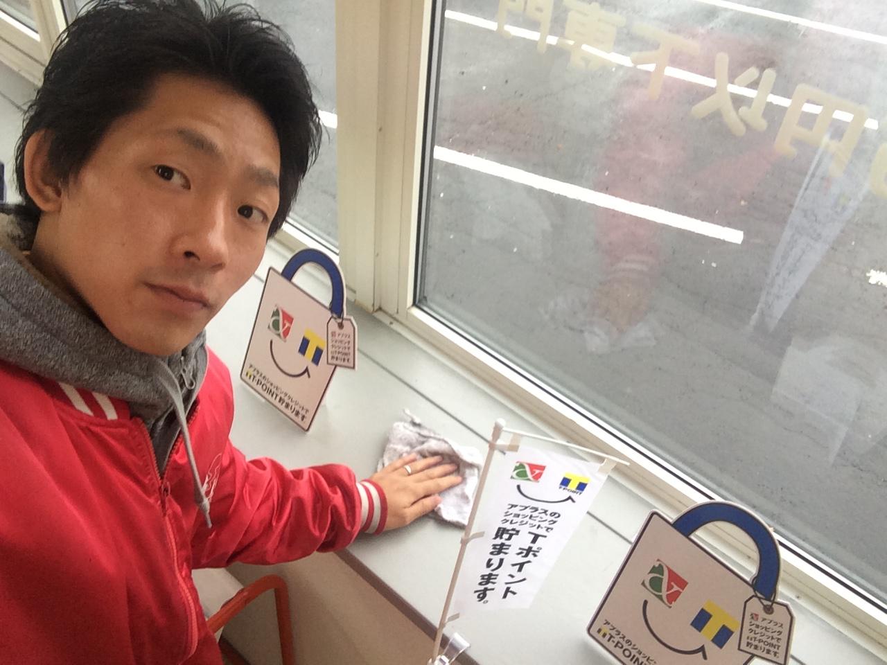 10月3日(金)103(トミー)の日☆アウトレット♪軽自動車☆103円カー_b0127002_183551.jpg