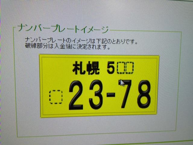 10月3日(金)103(トミー)の日☆アウトレット♪軽自動車☆103円カー_b0127002_18421552.jpg