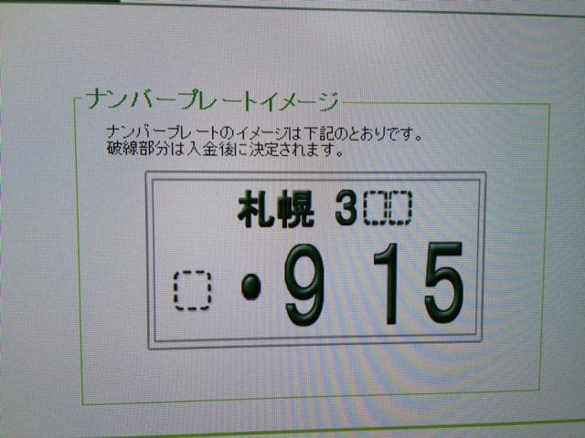10月3日(金)103(トミー)の日☆アウトレット♪軽自動車☆103円カー_b0127002_18444530.jpg