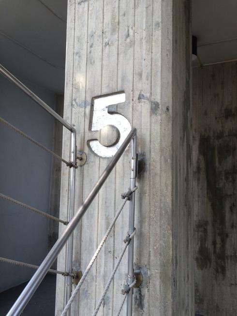 松江城内の擬洋風建築「興雲閣」とモダン建築 02_f0099102_17443750.jpg