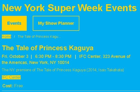 今年からNYでポップ・カルチャーのお祭り『スーパー・ウィーク』(Super Week)がスタート!!!_b0007805_4274637.jpg