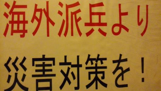 さとうしゅういち、2ヶ月ぶりに広島市内各地で街頭演説_e0094315_08102676.jpg