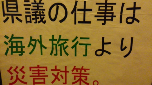さとうしゅういち、2ヶ月ぶりに広島市内各地で街頭演説_e0094315_08104333.jpg