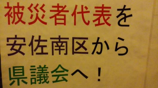 さとうしゅういち、2ヶ月ぶりに広島市内各地で街頭演説_e0094315_08110606.jpg