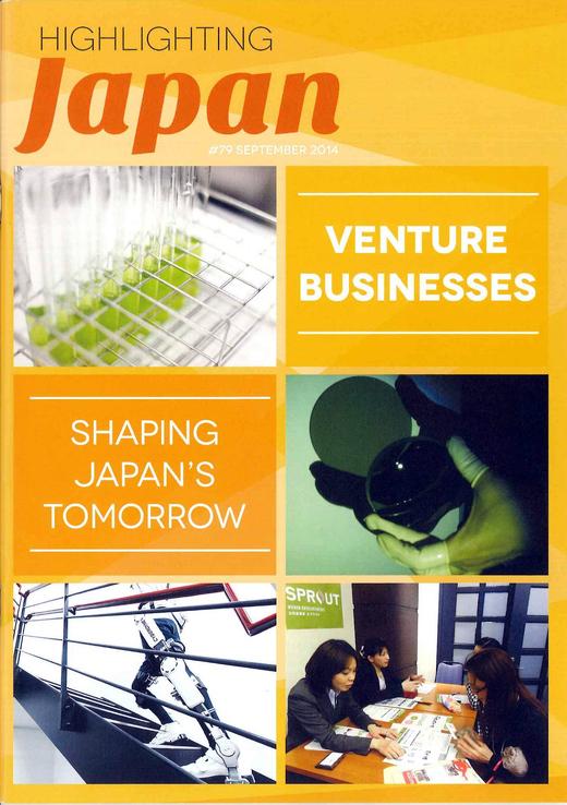 HIGHLIGHTING Japan_d0063218_13404780.jpg