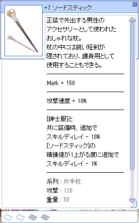 f0089123_01041739.jpg