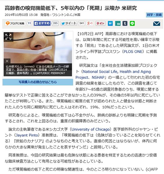 甘える & 嗅覚と食欲について_b0162726_8552010.jpg