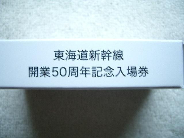 b0283432_22354254.jpg