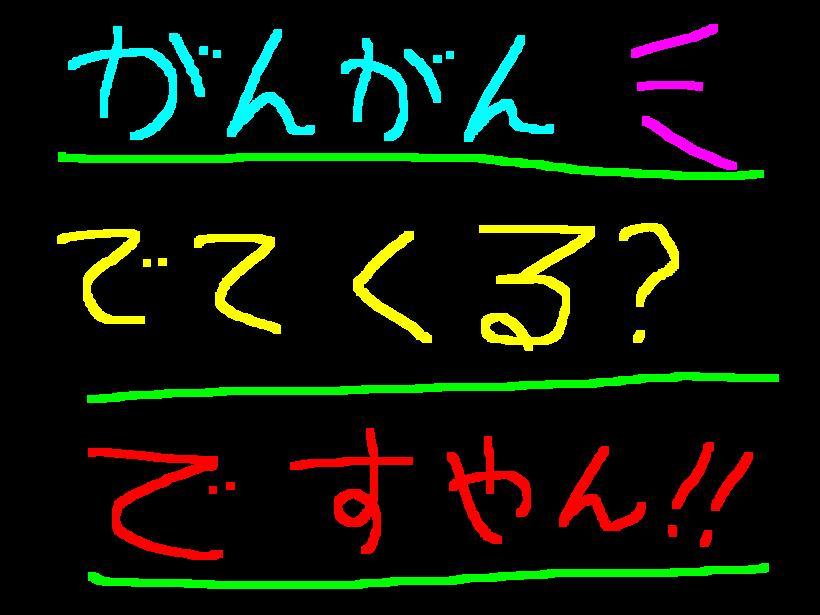f0056935_2092560.jpg