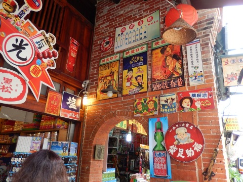 2014年8月香港&台北旅行⑮ 深杭老街で豆腐にまみれる_e0052736_15335528.jpg