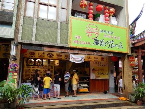 2014年8月香港&台北旅行⑮ 深杭老街で豆腐にまみれる_e0052736_15342748.jpg