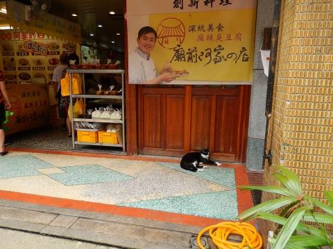 2014年8月香港&台北旅行⑮ 深杭老街で豆腐にまみれる_e0052736_15561844.jpg