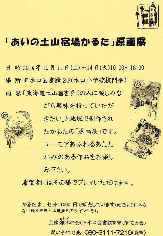 e0297137_12552014.jpg