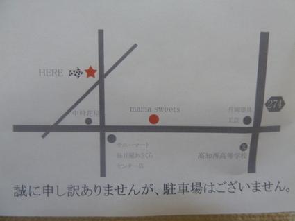 b0247739_5231775.jpg
