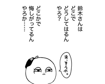 f0105741_234974.jpg
