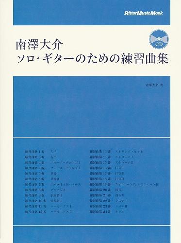 f0281844_183674.jpg
