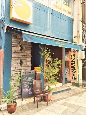 イタリアンレストラン ポラント_e0195766_17140559.jpg