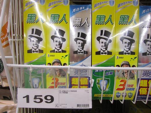 『きかんしゃトーマス』が『トッキュウジャー』に参戦?~台湾ところどころ(2)_f0030574_23393752.jpg