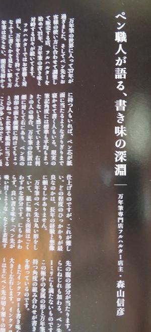 『趣味の文具箱vol.31』_e0200879_13474337.jpg