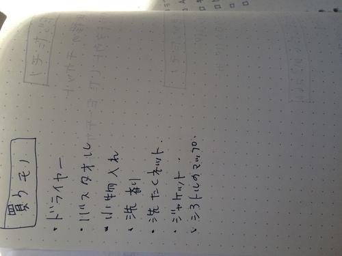 b0038991_1421937.jpg