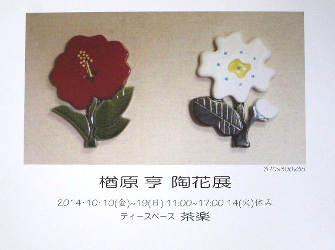 e0240191_012815.jpg