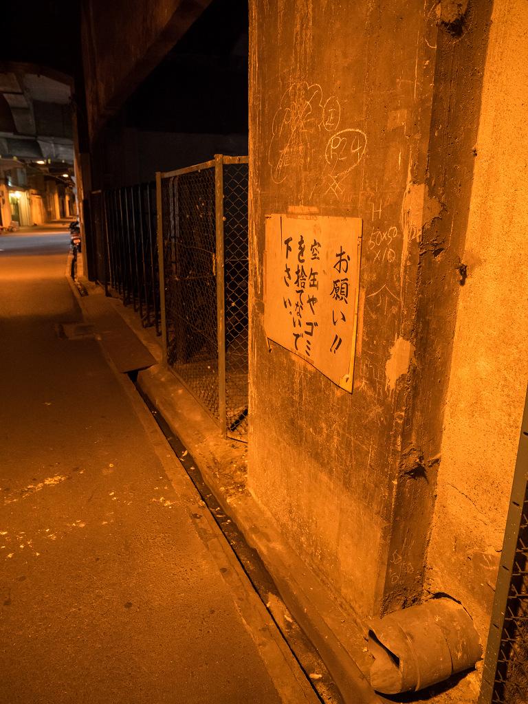「中津高架下」_a0133692_1727456.jpg