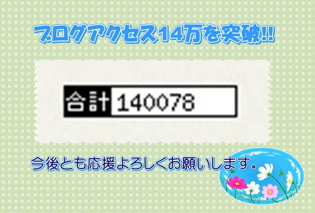 f0129416_2158632.jpg