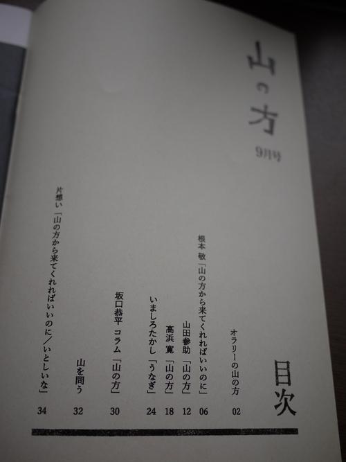 f0215134_104677.jpg