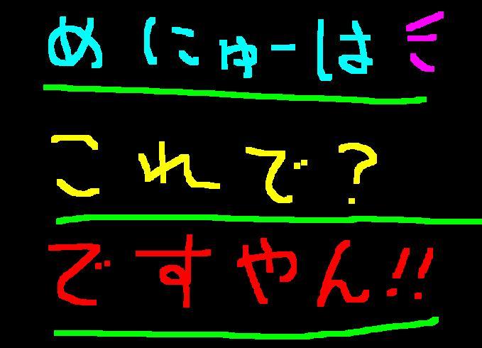 f0056935_1794679.jpg