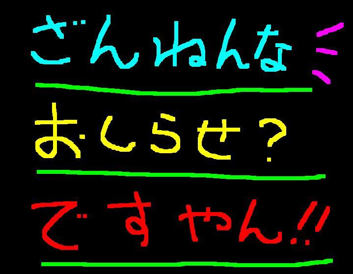 f0056935_2012194.jpg
