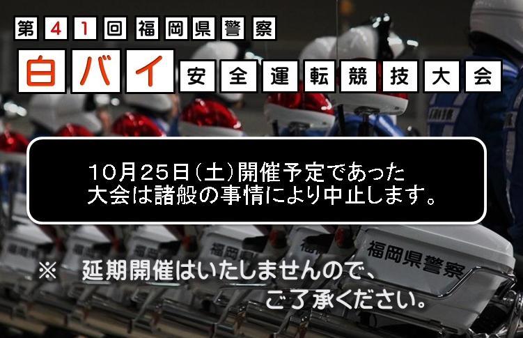 f0056935_20175520.jpg