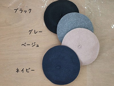 10/4 Odds(オッズ)vasque beret入荷_f0325437_11263823.jpg