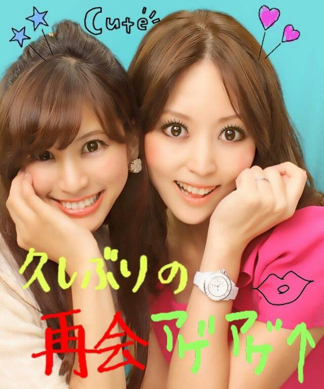 聡子大好き♥2_b0163038_23174048.jpg