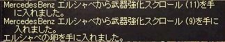 f0091444_02023580.jpg