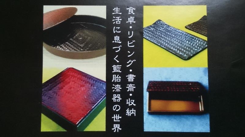 f0338345_20064488.jpg