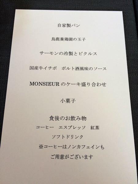 レストラン  コウノヤ_e0292546_6501886.jpg