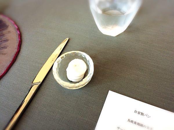 レストラン  コウノヤ_e0292546_6501989.jpg