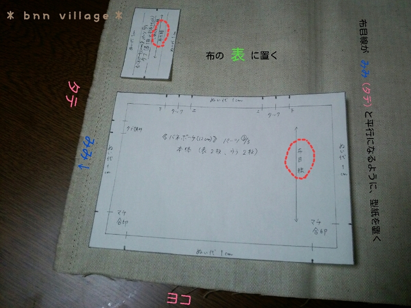 f0255754_18461424.jpg