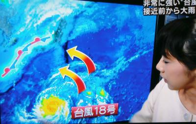 台風18号対策_c0180460_2354288.jpg