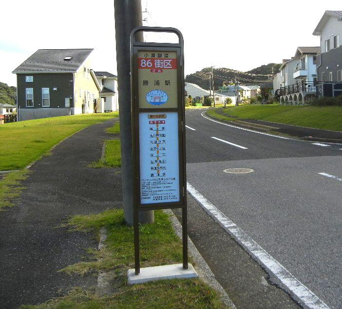 '14,10,4(土)マツタケとシシトウと市バスと!_f0060461_150020.jpg