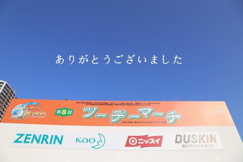 第8回北九州無法松ツーデーマーチ_b0220064_16065384.jpg