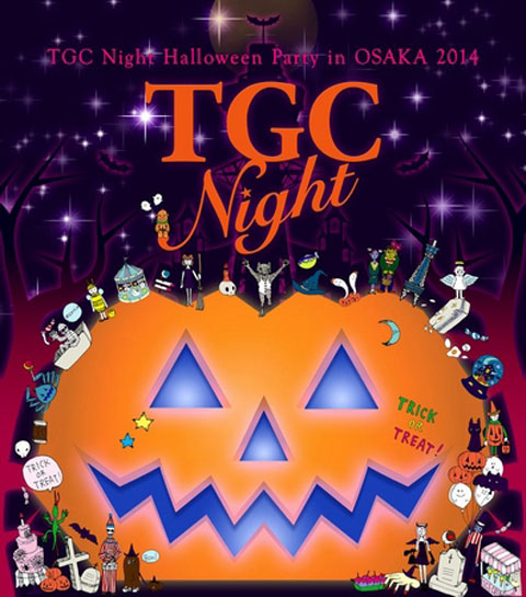 【EVENT】10/25(土)TGC Night Halloween Party in OSAKA 2014  brace参加決定!!_c0080367_19510432.jpg
