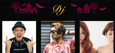 【EVENT】10/25(土)TGC Night Halloween Party in OSAKA 2014  brace参加決定!!_c0080367_19510472.jpg