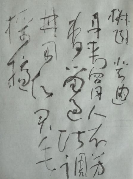 王維_c0169176_15290291.jpg