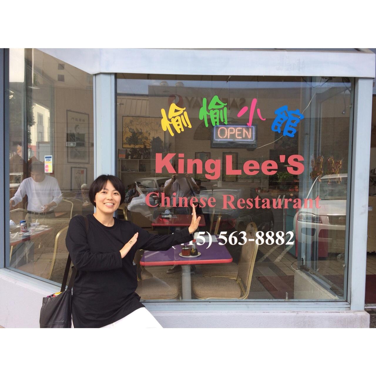 いつものKING LEE!アンド、mongolian beef !_f0170995_19204476.jpg