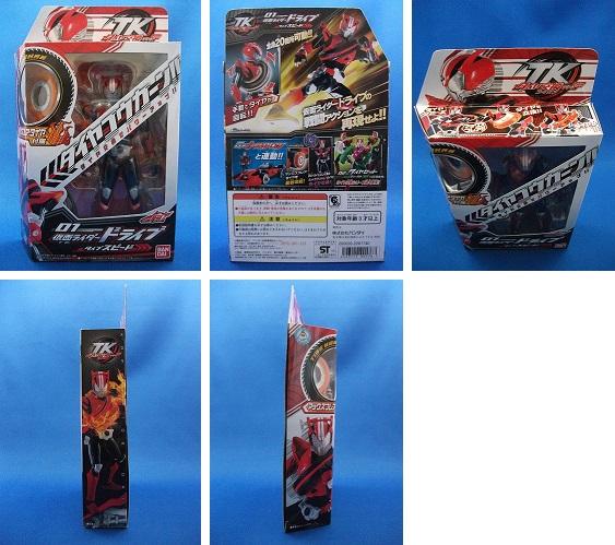 【動画付きレビュー】タイヤ交換シリーズTK01 仮面ライダードライブ タイプスピード_f0205396_1416292.jpg