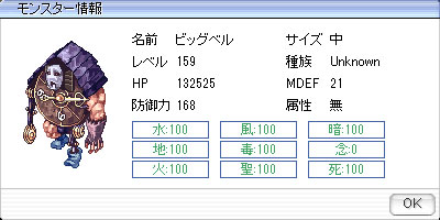 f0149798_13181100.jpg
