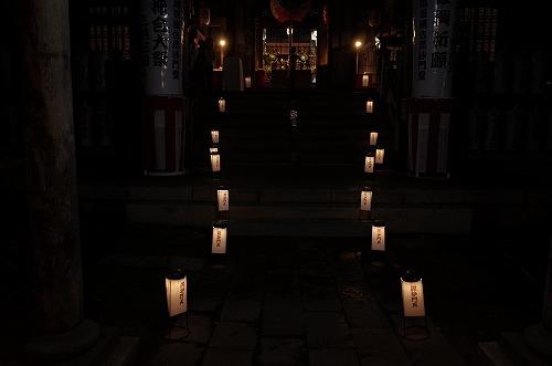 「毘沙門さま夜参りとほの灯り」 に行ってきました_c0336902_1030496.jpg