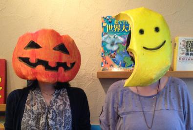 2014年10月18日 ハロウィンのお面作り_f0224207_12203891.jpg