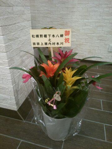 草笛会42期生_b0330312_16522591.jpg